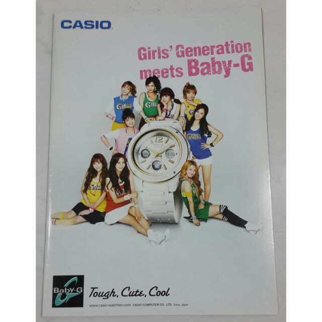 少女時代Girls Generation 代言CASIO ~Baby G ~手錶的宣傳本