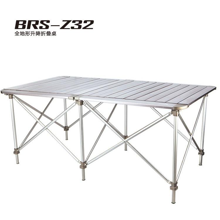 只能郵寄或宅配正品BRS Z32 126x69cm 戶外便攜折疊桌鋁戶外折疊桌野餐桌蛋捲桌