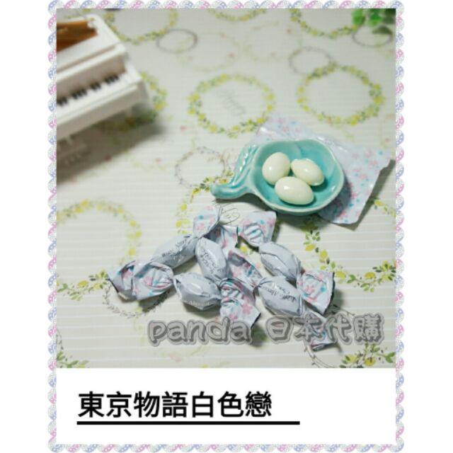 Panda  ~東京物語白色戀人巧克力喜糖白巧克力軟糖糖果超 麗星郵輪