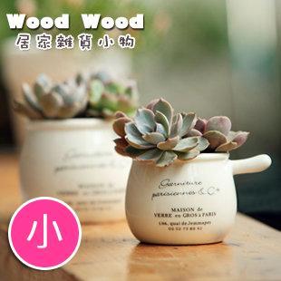 ~Wood Wood ~WZ128 ~Zakka 居家法式陶瓷手把奶茶布丁杯花盆花器小款