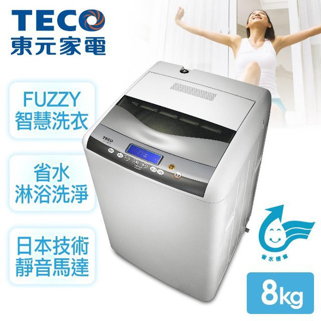 雙喬國際~東元TECO ~8kg 定頻單槽洗衣機W0838FW