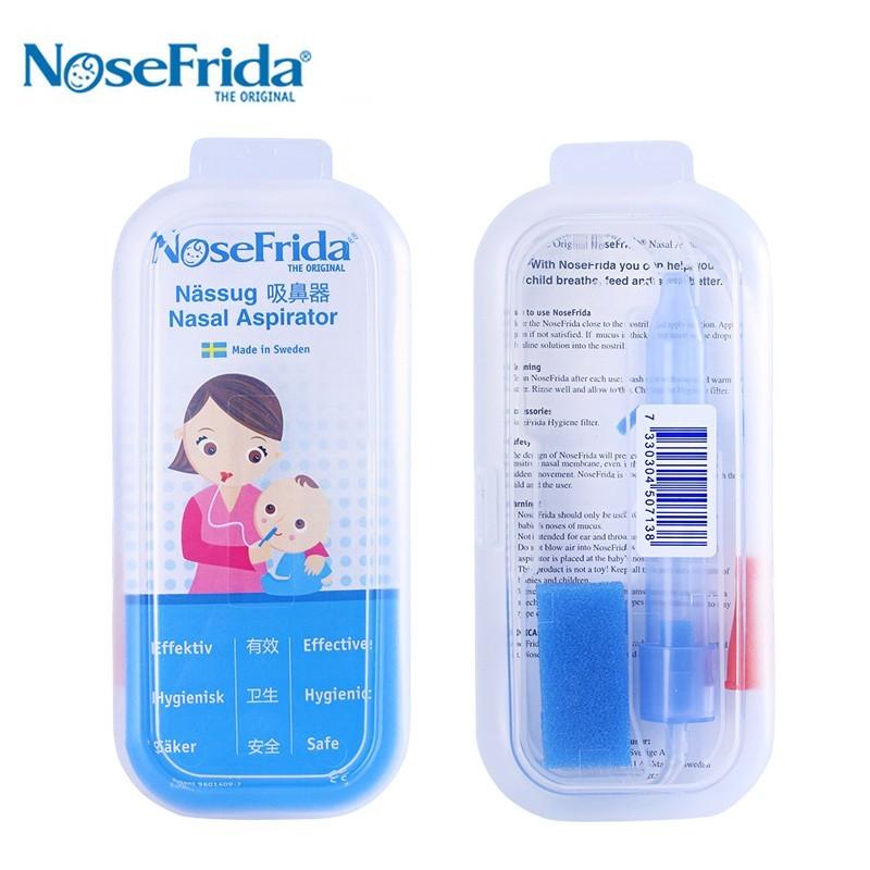 2017 美國nosefrida 嬰兒口吸式吸鼻器新生兒吸鼻屎嬰幼兒童吸鼻器可