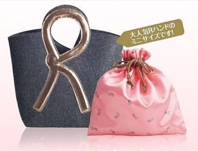 FUN 日雜Roberta di Camerino 毛氈手提包附緞面束口袋