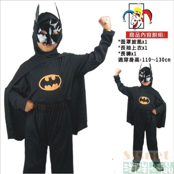 ~洋洋小品~~小黑蝙蝠俠蒙面人~萬聖節服裝聖誕節服裝造形服化妝舞會表演服道具服