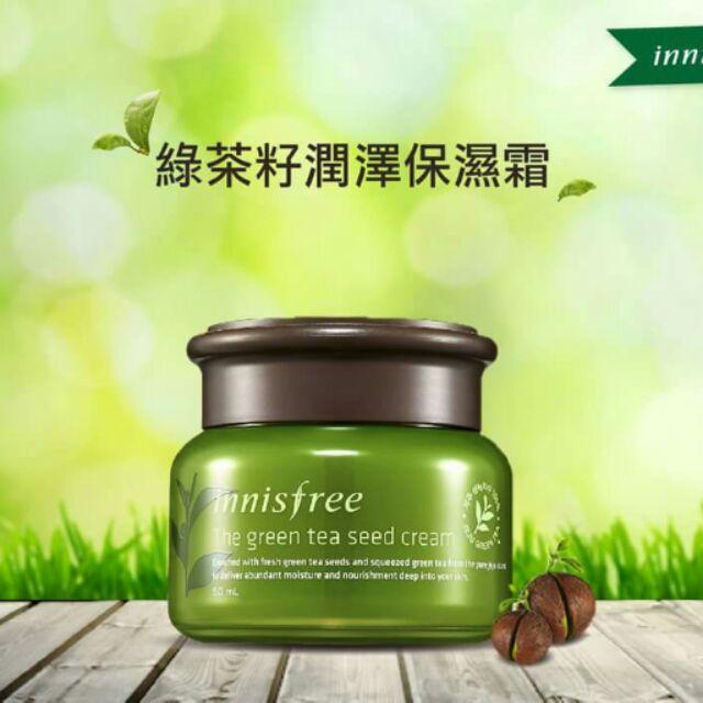 innisfree 綠茶籽潤澤保濕霜50ml (平衡保濕)