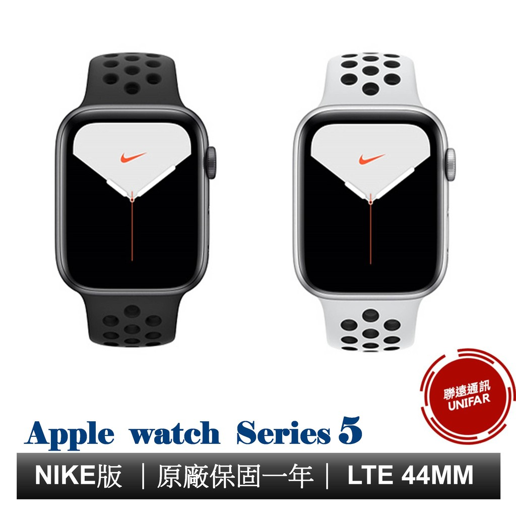 Apple Watch Nike Series 5 44mm LTE 鋁金屬錶殼 全新未拆 保固一年