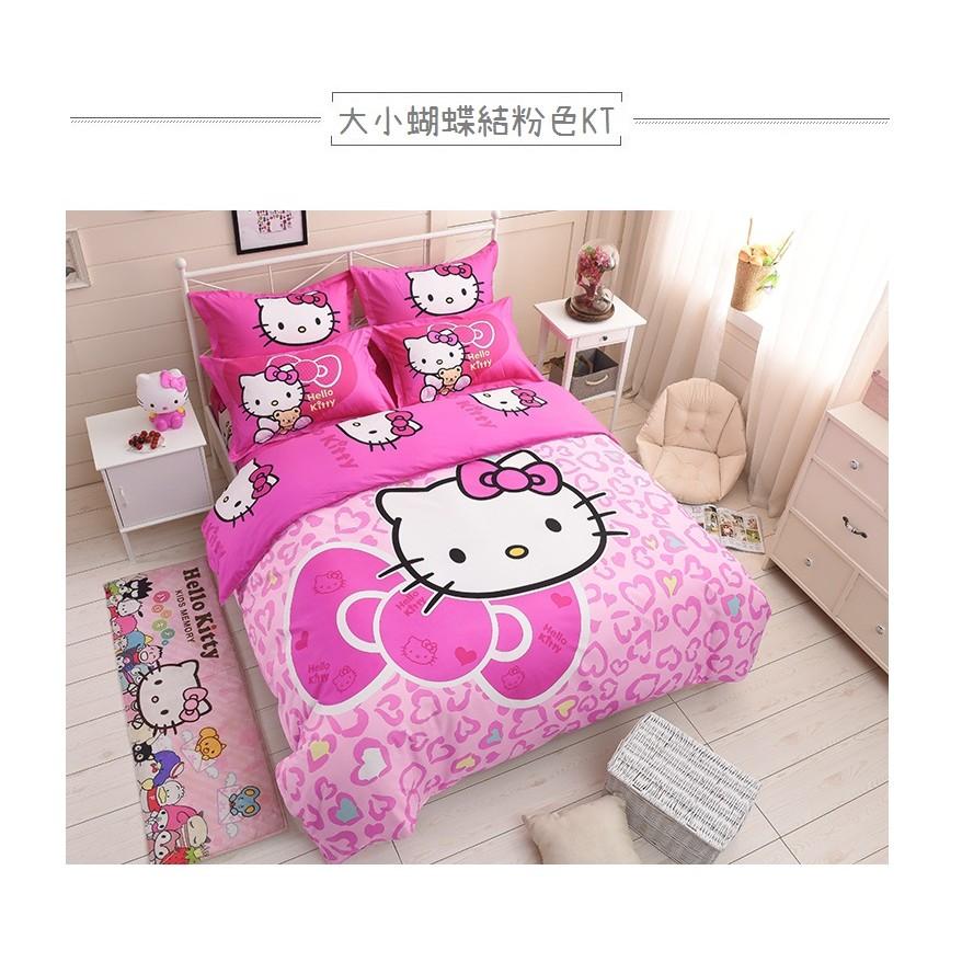大小蝴蝶結粉色KITTY 凱蒂貓款床單床包床組單人雙人雙人加大床組三件組四件組 MLH01