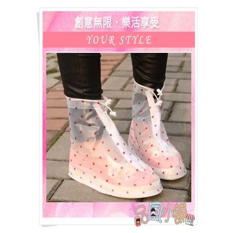 ♫品風小舖♬ 小圓點雨鞋套低筒高筒高跟鞋可愛 防水雨鞋套帆布鞋鞋套