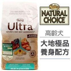 ~美士大地極品ULTRA ~高齡養生高齡犬、老犬4 5LB 4 5 磅2kg