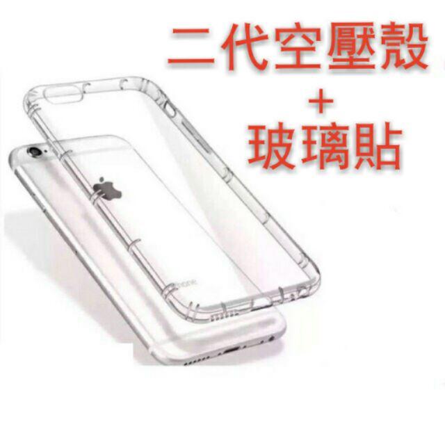 空壓殼玻璃貼疏油疏水強化玻璃貼螢幕保護貼