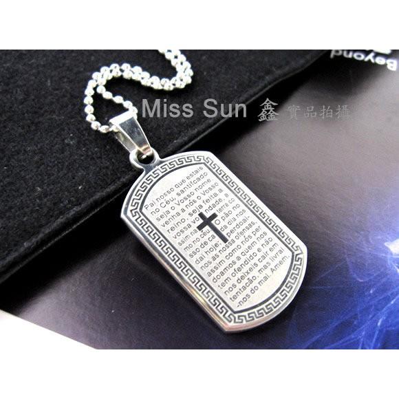 ~3ggg3 ~D1392 ~聖經十字架軍牌項鍊~單條含配鏈西德鋼項鏈金賢重RAIN 中性