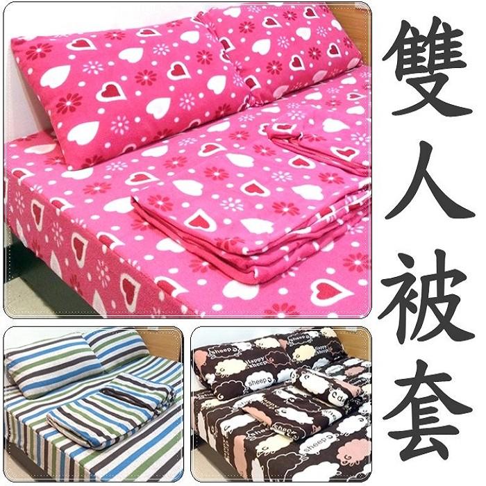 雙人被套搖粒絨刷毛保暖雙人兩用被套被單6x7 尺可當毛毯另售床包組~簡單 館~