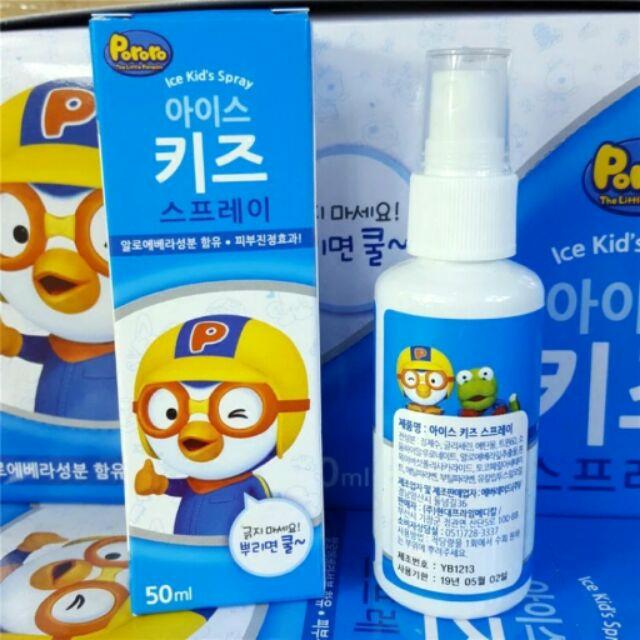 韓國2016 新品Pororo 小企鵝嬰幼兒防蚊噴霧50ml n ✔ 180 瓶