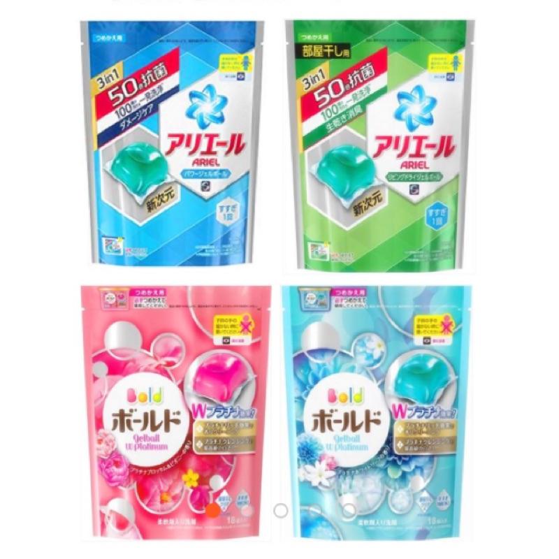 四色齊全寶僑P G 洗衣膠球洗衣球另售香香豆375 克正韓國 零食彩妝保濕保養收納Gone