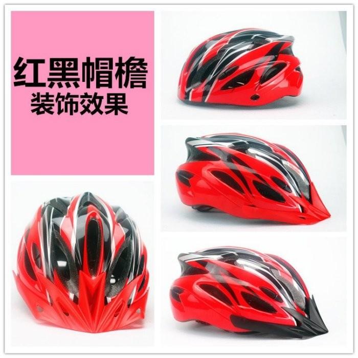 三鐵鐵人輕量化自行車安全帽頭盔超大通風口