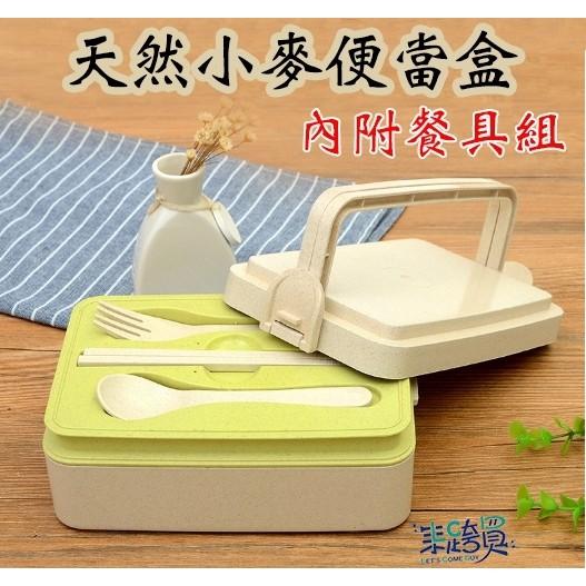 小麥雙層便當盒雙層三層便當盒日式兩層飯盒小麥桔桿飯盒雙層便當盒微波餐具組戶外便攜學生餐盒野