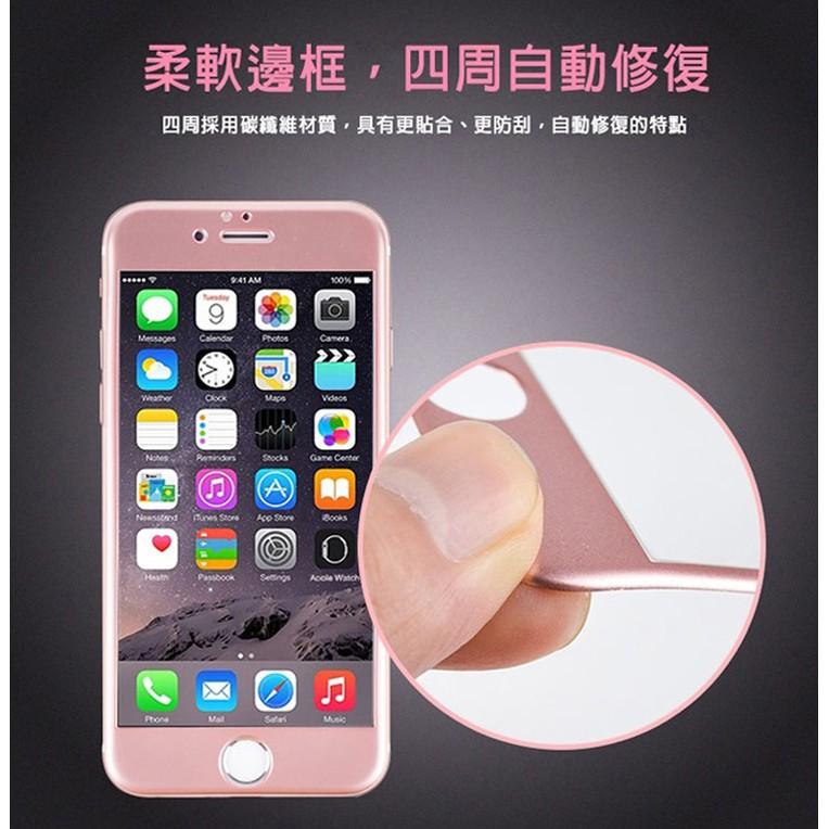 滿版3D 曲面碳纖維邊角防摔玫瑰金白色金色黑色iphone6 6s 6 6S plus 手