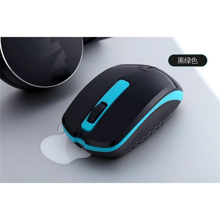 2 4GHZ 隨插即用NB 無線滑鼠光學滑鼠免驅動家用女生無聲靜音無線滑鼠黑綠色