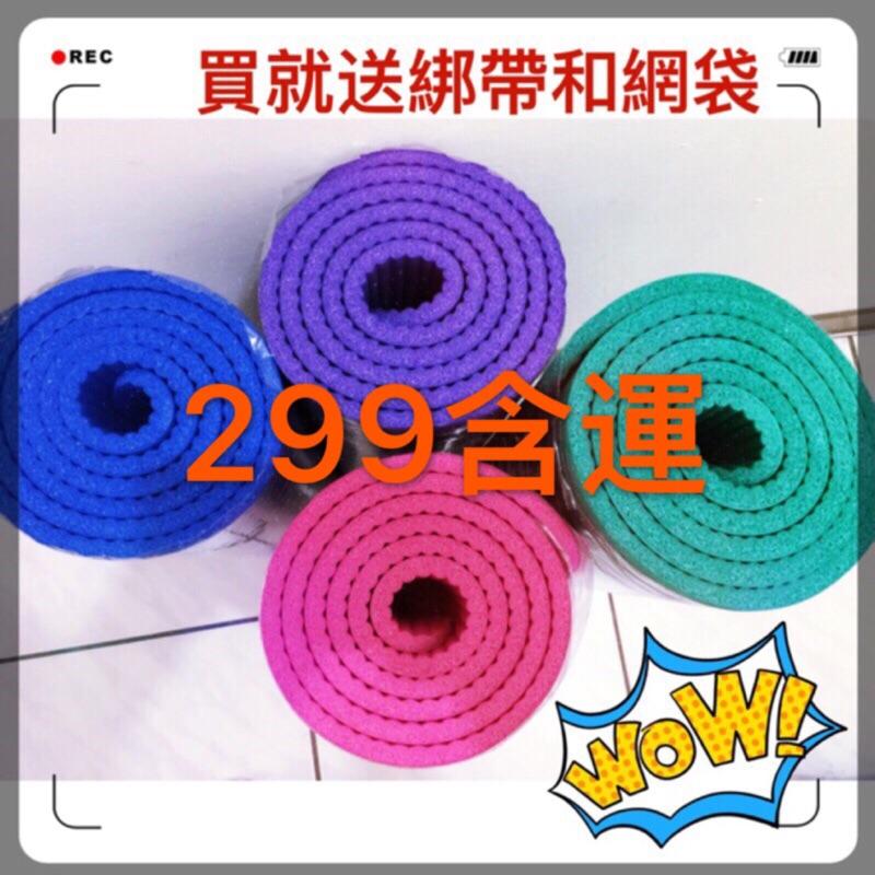 正品 瑜珈墊183 61 1cm 瑜伽墊睡墊遊戲墊地墊軟墊NBR TRX 購買就送綁帶和網