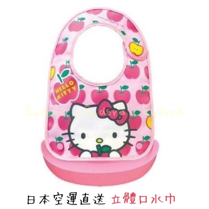 ~Eudora  ~三麗鷗Kitty 口水巾寶寶 媽媽必買日貨嬰兒用品兒童