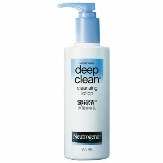 露得清深層淨化卸妝乳 組Neutrogena n 深層卸妝乳