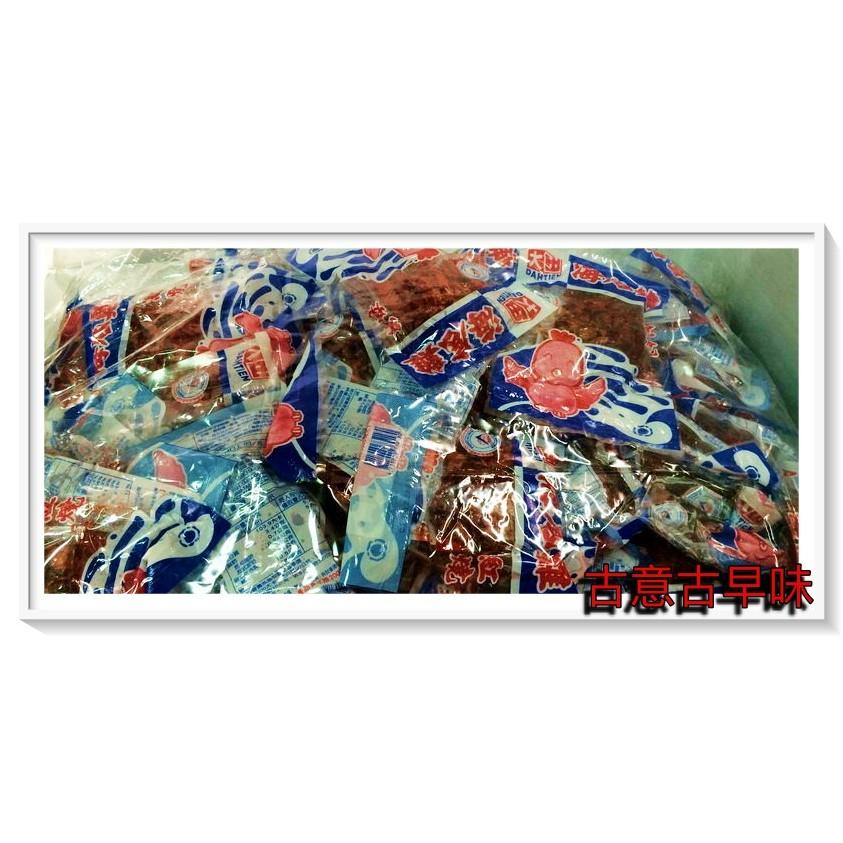 古意古早味海底雞50 包量販包每包30g 古早味懷舊童玩零食糖果魚片蜜汁魚片紅魚片05 香