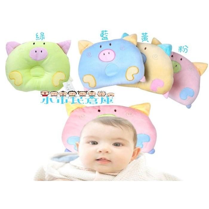 小市民倉庫天鵝絨小豬新生兒定型枕嬰兒糾正扁頭矯形枕頭嬰兒枕頭新生兒防偏頭0 6 個月4 色