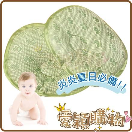 愛穎 ~KC396424 ~嬰兒定型涼枕頭天然亞草蕎麥嬰兒定型枕兒童涼枕空調枕寶寶糾正睡姿