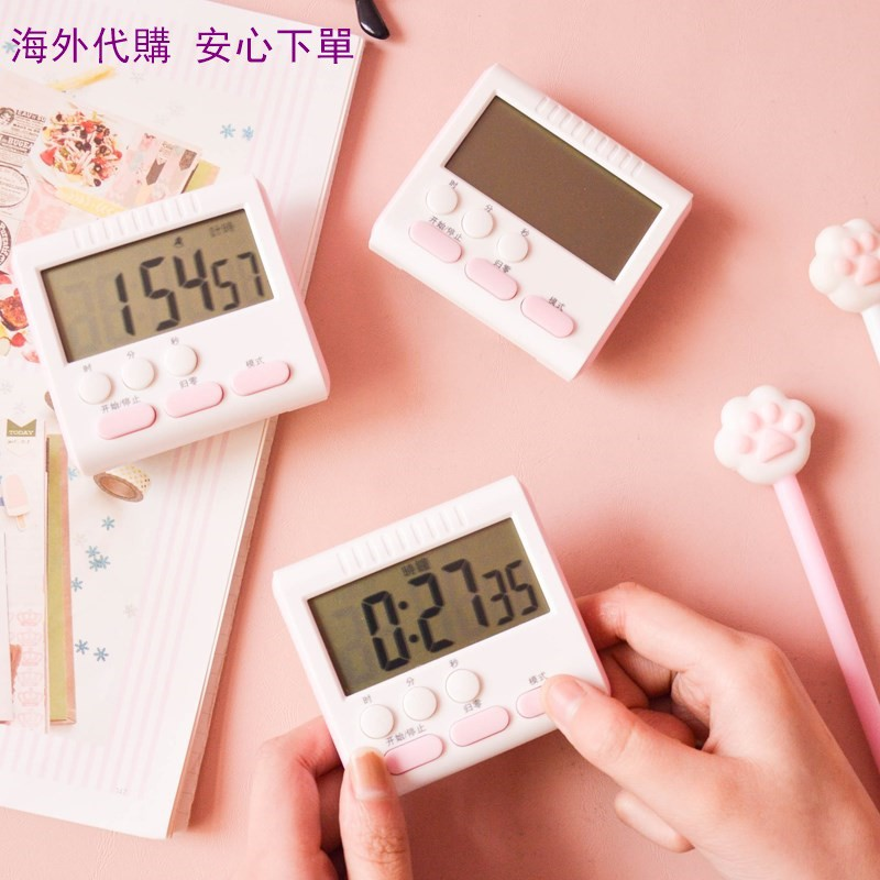 計時器美容院用計時器鬧鐘兩用技師上鐘計時器奶茶店專用鬧鐘
