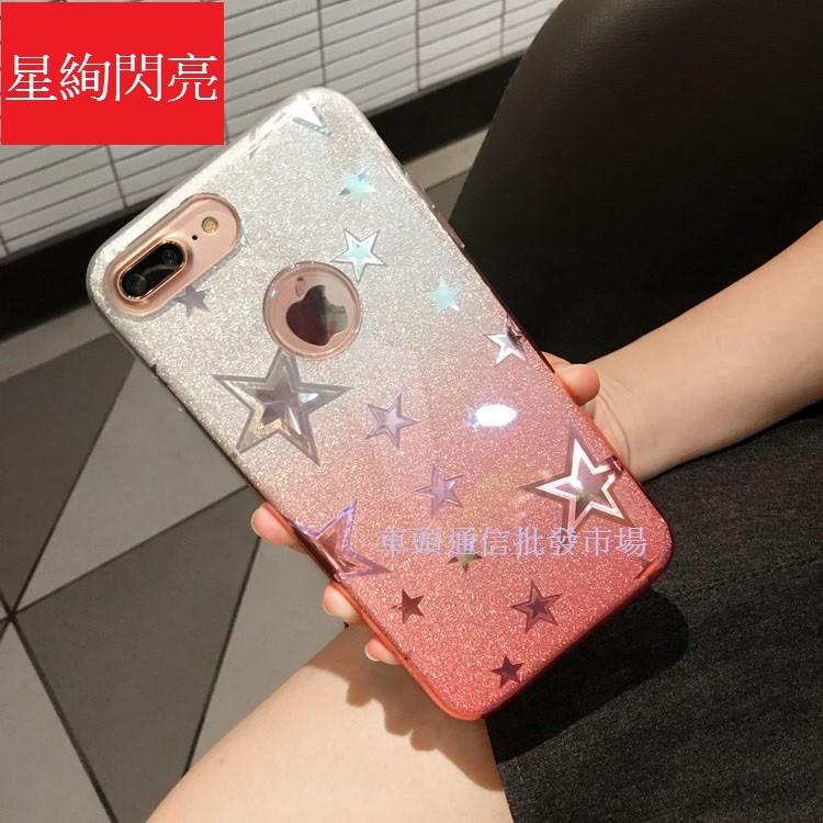 eimo Iphone 7plus 閃銀系列漸變閃亮保護殼三件式 Iphone7