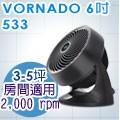 VORNADO 533 渦流空氣循環機黑色6 吋3 5 坪