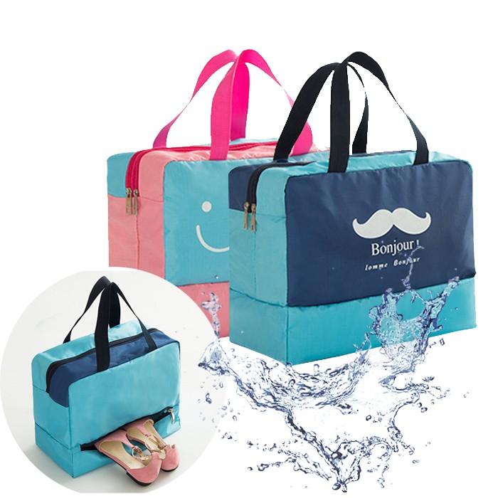 大容量多 防水手提包乾濕分離包 包收納包洗漱包包飾衣院K1064  附發票