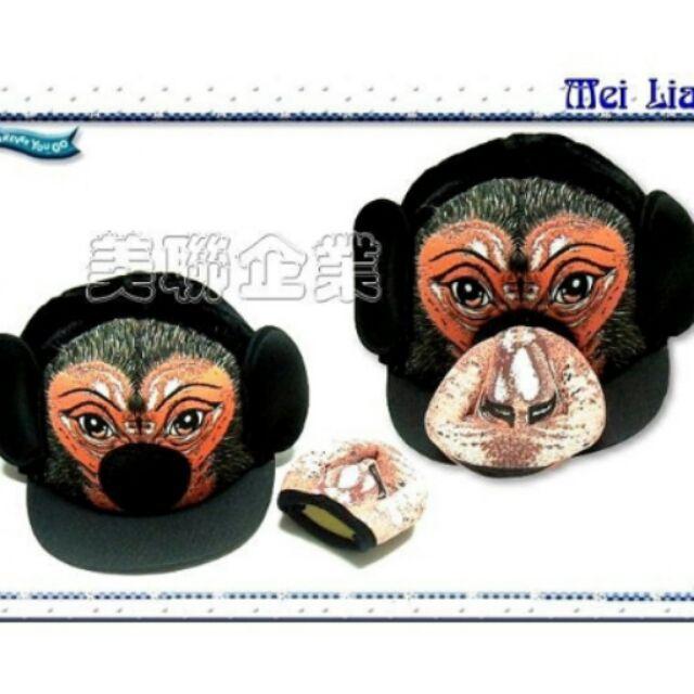 美聯企業 動物 帽子遮陽帽猴子~角色扮演化妝舞會表演道具帽萬聖節裝扮派對用品太陽帽鴨舌帽~