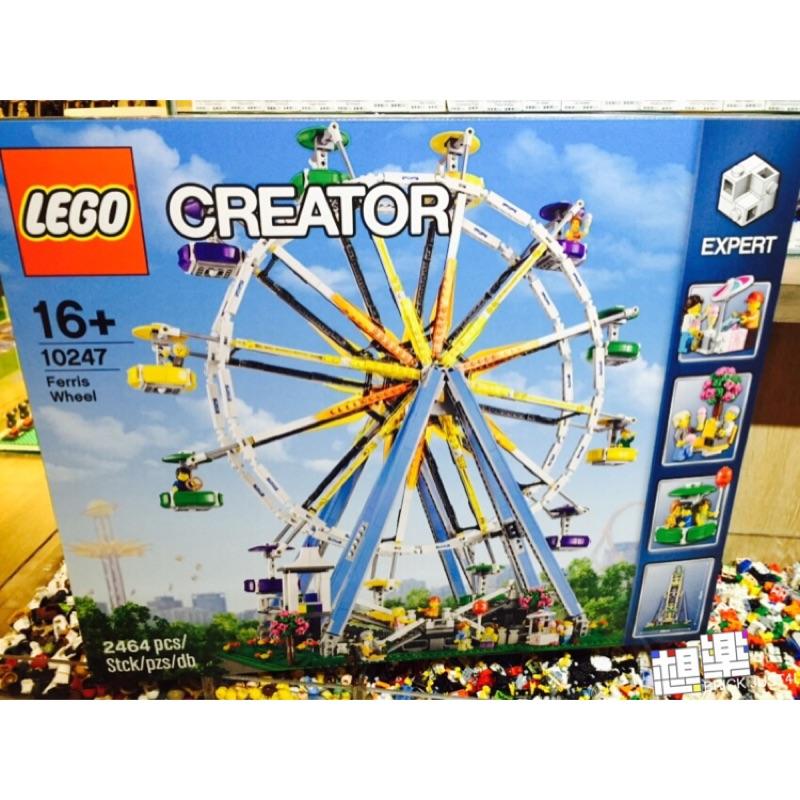 [想樂] 樂高Lego 10247 摩天輪Creator Ferris Wheel