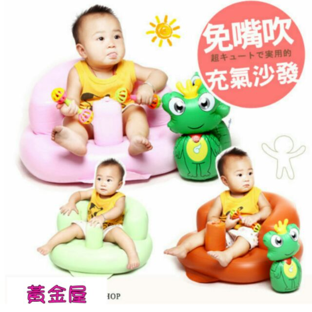 寶寶充氣沙發.多 學坐椅幫寶椅.收納攜帶方便