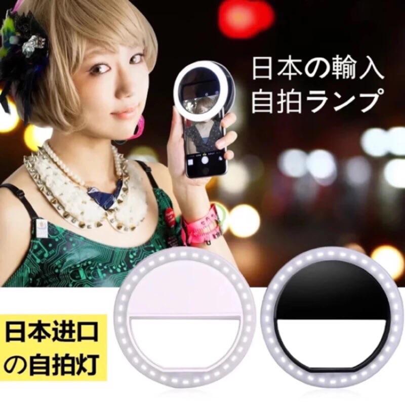 TR 補光神器 正品 強力補光美肌美顏 燈 美少女強力 神器手機 鏡頭 補光三檔補光