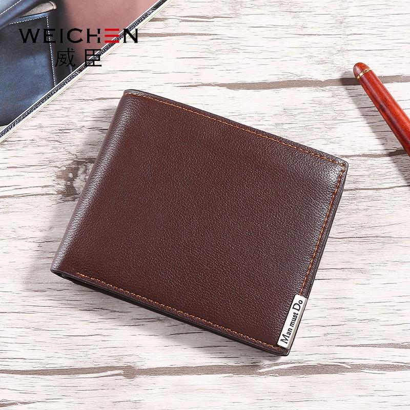 2017 威臣 男士短錢包商務錢包多卡位卡夾男包一件代發亞馬遜