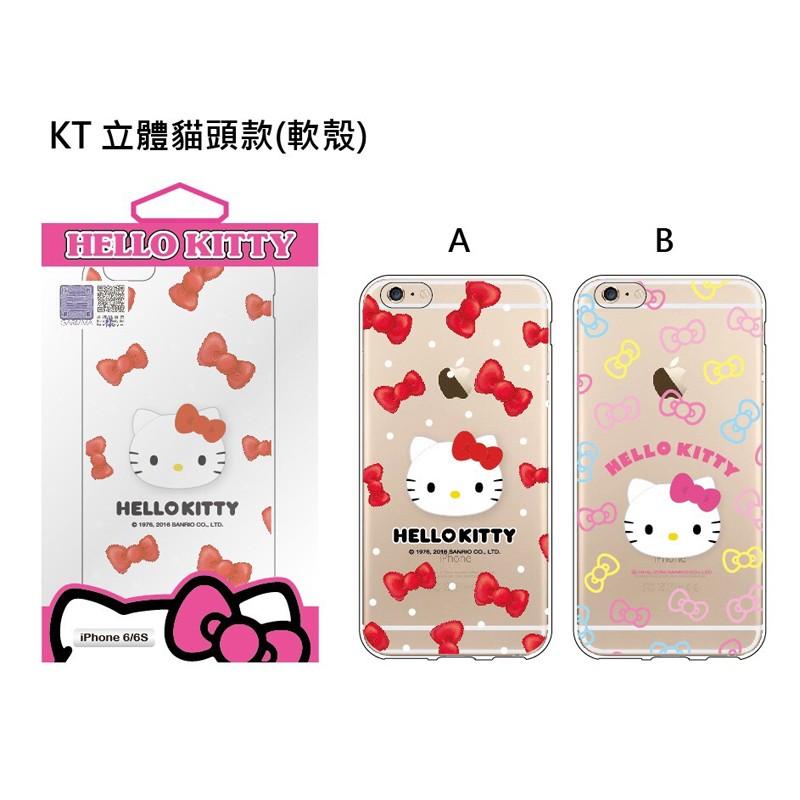 三麗鷗HELLO KITTY 立體貓頭款HTC ONE X9 保護殼HTCX9 手機殼軟套