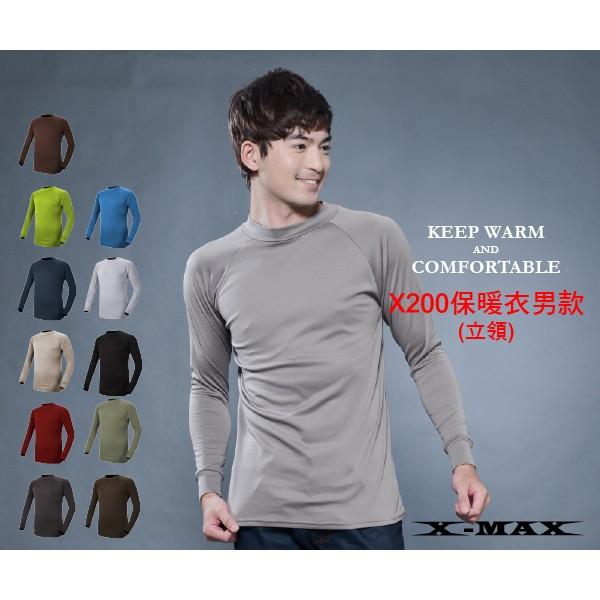 6 折MIT X200 保暖衣男款立領款發熱衣長袖保暖排汗