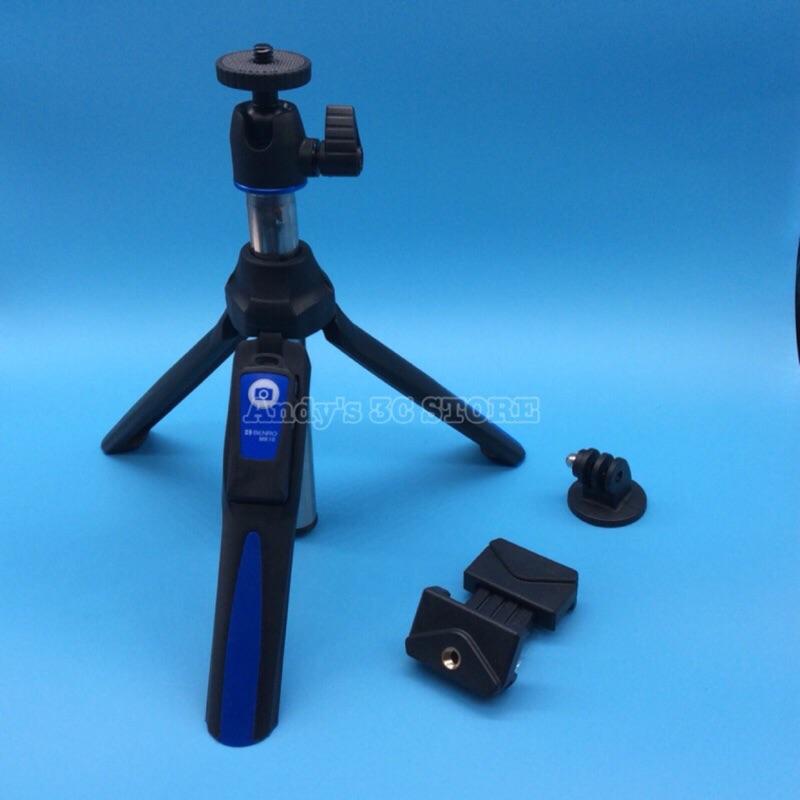 ~ 直送~ 升級百諾含鏡面折疊手機夾Benro Mk10 藍芽 腳架( 一年 充電線絨布袋