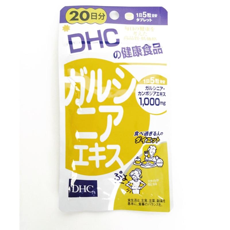 DHC 藤黃果精華20 日份