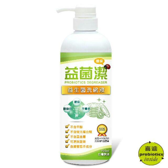 益菌潔益生菌洗碗液(700ml )