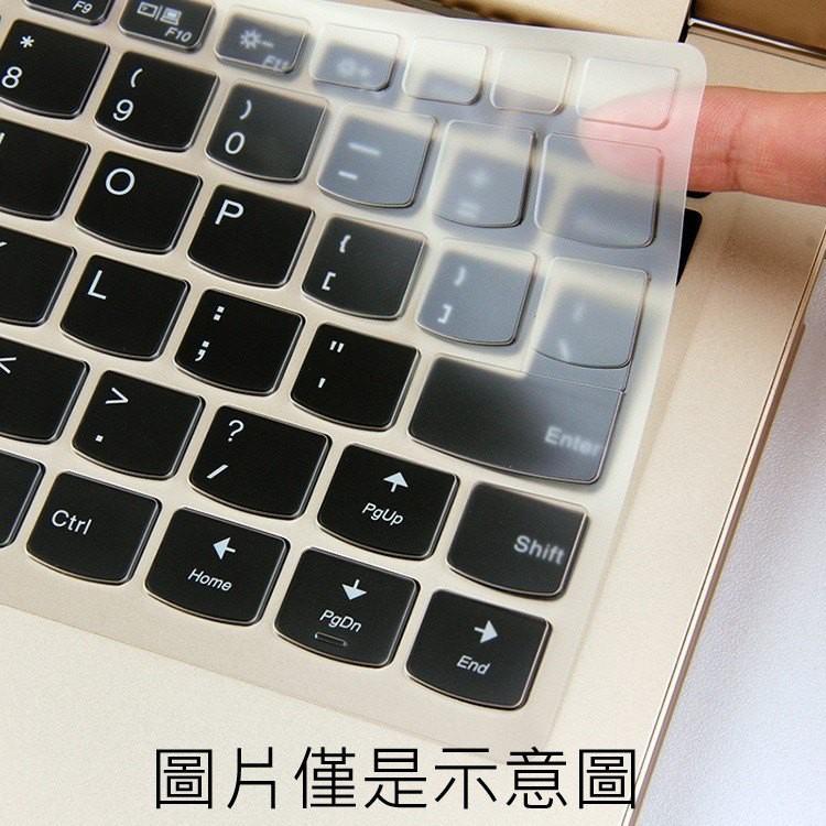3入下殺 微星 MSI GE73VR PE72 7rf 7RF-210TW PE72 7rd 鍵盤保護膜 鍵盤膜