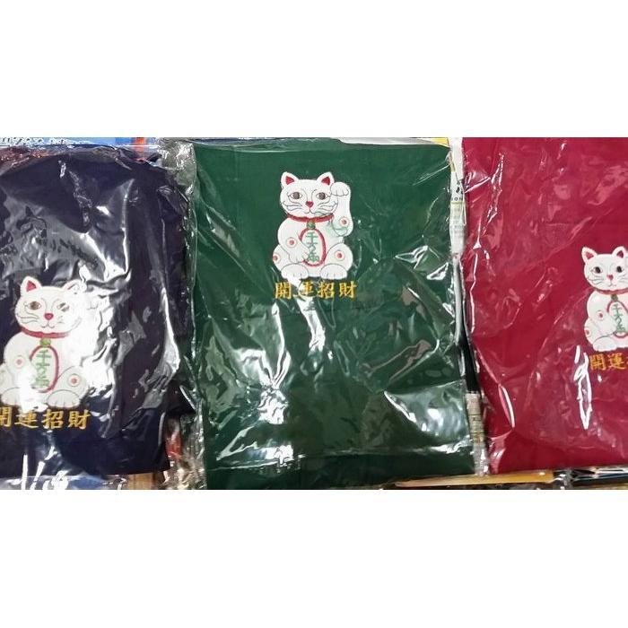 招財貓 款 日式圍裙工作圍裙工作服雙層內裡圍裙5 口袋3 口袋日式共兩款四袋圍裙二袋圍裙