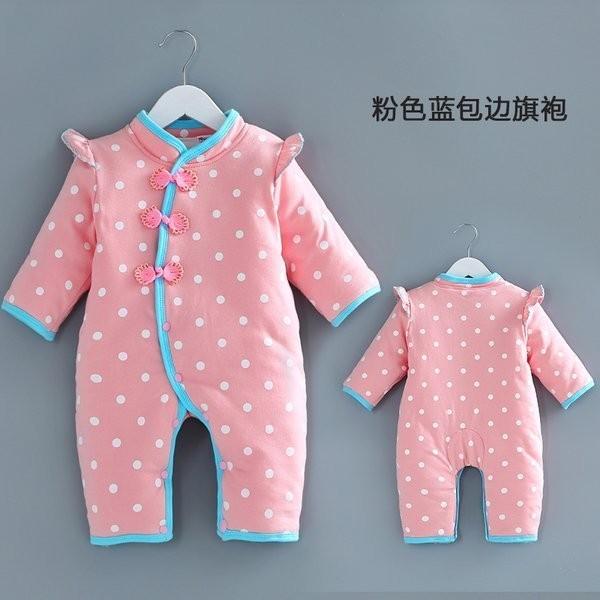 2016  中國風喜氣夾棉唐裝連身裝粉色藍包邊包屁衣兔裝~ 滿500 元免 ~
