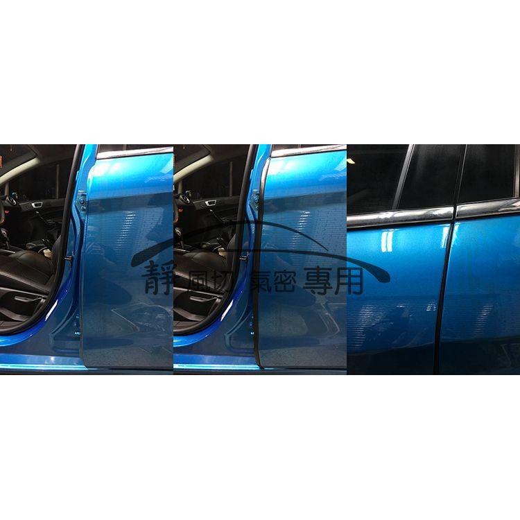 Ford Fiesta 全車系 B 柱隔音條坎入式汽車隔音條AX005 C 柱隔音條車身A