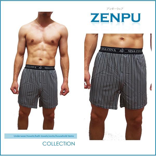 ~ZENPU ~老船長竹炭紗抗菌吸濕除臭透氣排汗條紋無開口四角褲平口褲男內褲M 3L