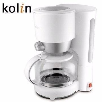 Kolin 歌林10 人份可調濃淡咖啡機煮得快免濾紙不冷卻美好時光咖啡機KCO MN703