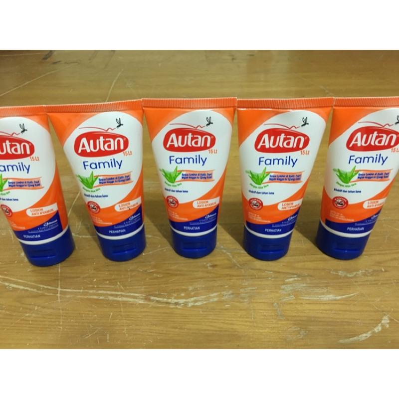 不用等印尼德國Autan 防蚊安全無毒止癢防蚊霜蘆薈香50ML