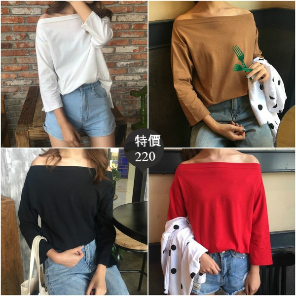 到 220 超推韓國簡約寬鬆休閒純色開叉長袖性感一字肩露肩T 恤上衣女
